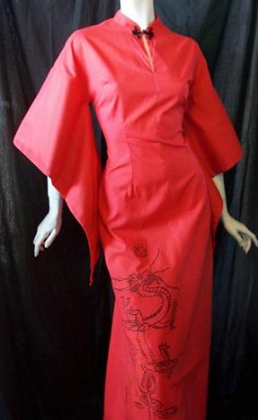Vintage Hawaiian pake muu NANI of HAWAII dragons